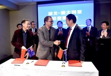 Hubei Province agreement